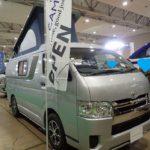 campcar_hokkaido_2018-P3310188