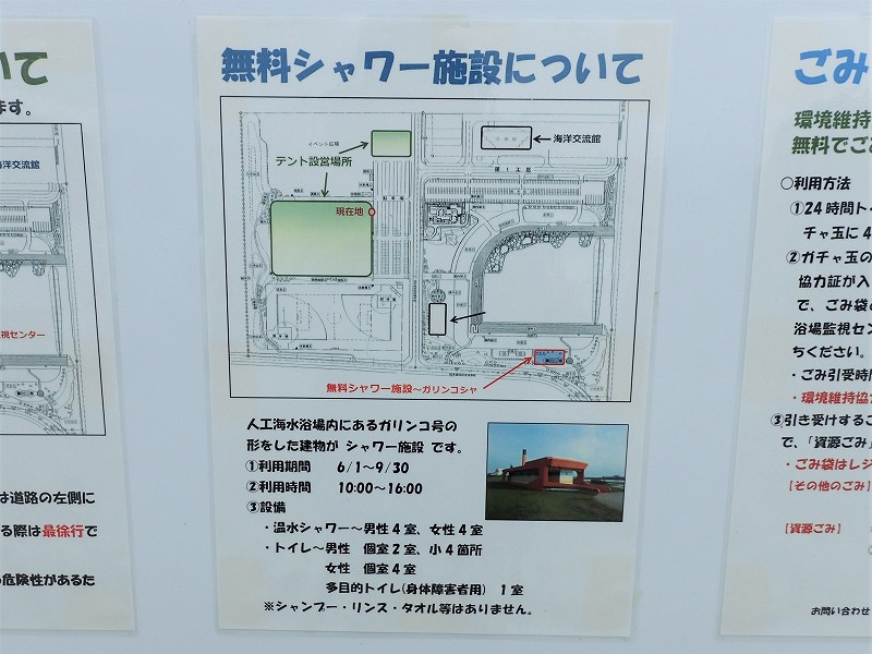 08_紋別ベイエリアオートサイト