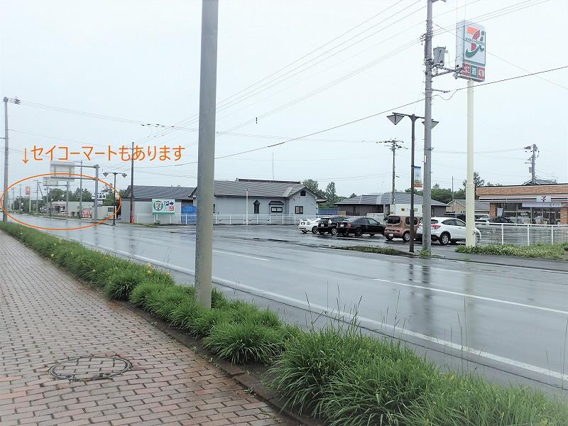 04_道の駅しかおい