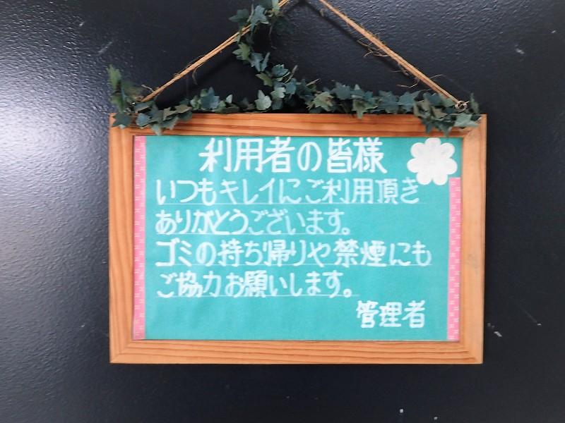07_道の駅しかおい