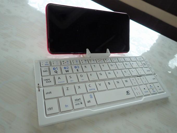 ipad_keyboard_case_01