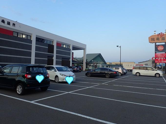 北海道 車中泊 キャンピングカー 道の駅 道の駅 スペース・アップルよいち ブログ 温泉