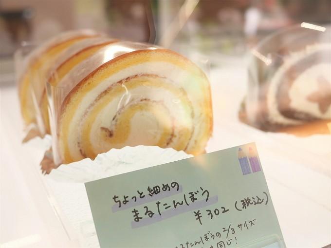 いろえんぴつ ロールケーキ 地図 住所 札幌 東区 元町駅 ケーキショップ