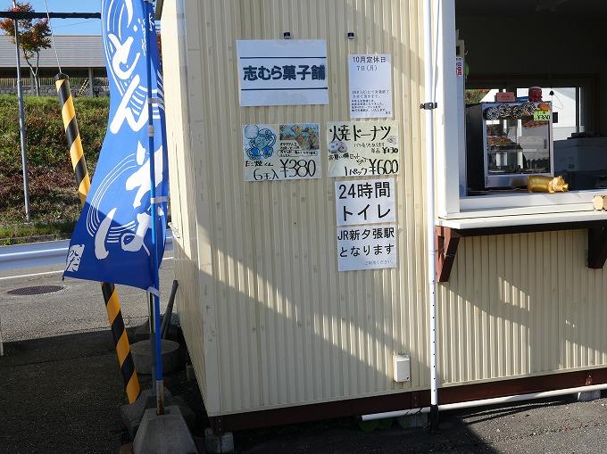 北海道 車中泊 キャンピングカー 道の駅 夕張 メロード ブログ