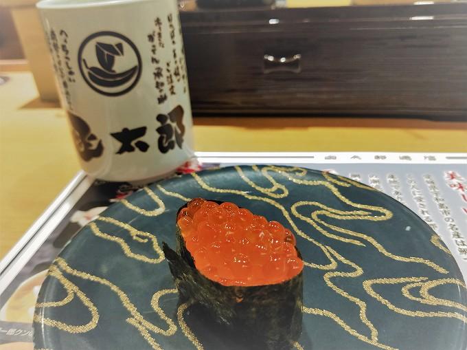 函館 北海道 車中泊 RVパーク 緑園通り 駐車場 ブログ 函太郎
