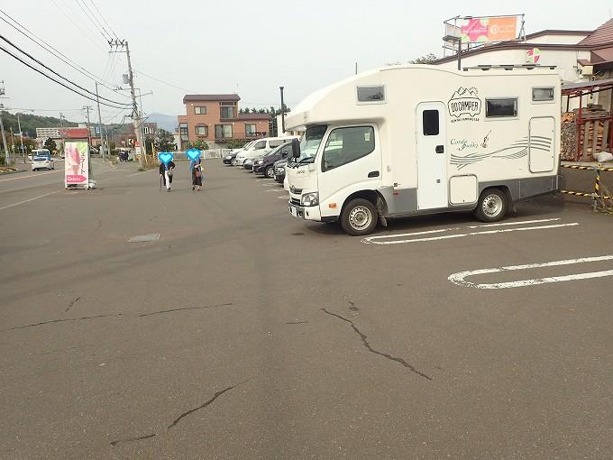 レ・ディ・ローマ・プラス 駐車場 北海道 車中泊 キャンピングカー ブログ
