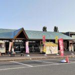 北海道 車中泊 キャンピングカー 道の駅 ルスツ 230 ブログ